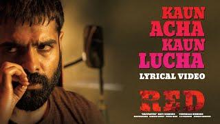 Kaun Acha Kaun Lucha Lyrical Video Song | RED | Ram Pothineni | Mani Sharma | Kishore Tirumala