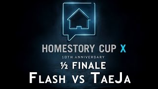 HomeStory Cup X - Day 4 - ½ finale #1