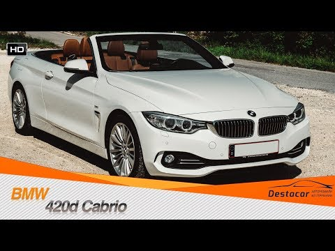 ВМW 420d Саbriо Luхurу /// Автомобили из Германии - DomaVideo.Ru