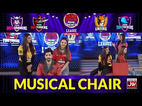 Musical Chair | Game Show Aisay Chalay Ga League Season 4 | Danish Taimoor Show