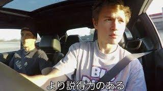 映画『ベイビー・ドライバー』メイキング映像
