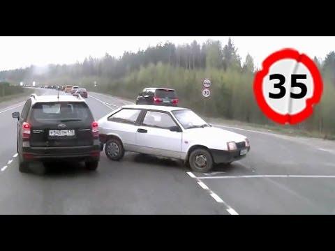 Car Crash Compilation # 35 || Подборка ДТП и Аварий Июнь 2014