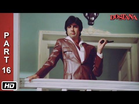 Daaga tortures Vijay for details | Dostana (1980) | Amitabh Bachchan, Shatrughan Sinha, Zeenat Aman