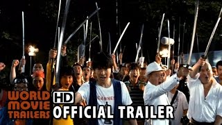Nonton Why Don T You Play In Hell Official Trailer  2014    Sion Sono Movie Hd Film Subtitle Indonesia Streaming Movie Download