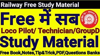 Free Study Material For Railway's Exam Free Books, PDF, Notes, Paper Loco Pilot, Technician, Group D