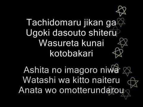 Utada Hikaru   First Love Lyric Japanese Version (видео)