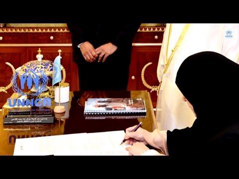 عام من العطاء: المفوضية تحتفي بمرور عام على تعيين الشيخة جواهر كمناصرة بارزة للمفوضية