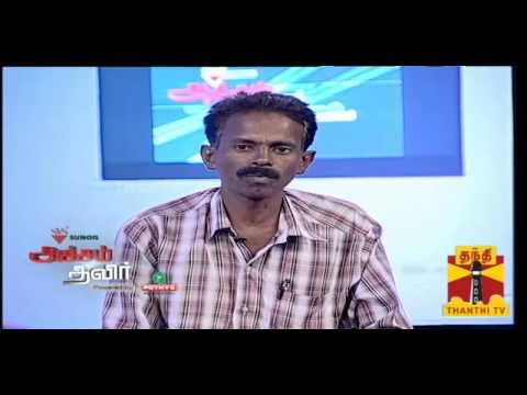 Kushboo Show   Acham Thavir   Episode 14   Astrology Thanthi Tv   06-10-2013