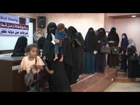 تسليم مستحقات الدفعة الرابعة من برنامج كفالة أرامل غزة