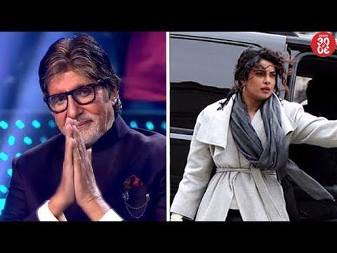 Birthday wishes for best friend - Amitabh Bachchan's Special Present For Soha Ali Khan  Priyanka Chopra Snapped On Quantico Sets