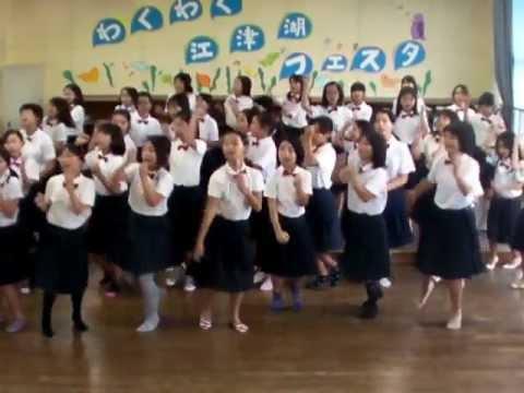 画図小学校合唱部☆わくわく江津湖フェスタ