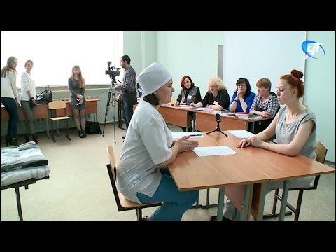 На базе профильного колледжа НовГУ прошло состязание будущих медсестер