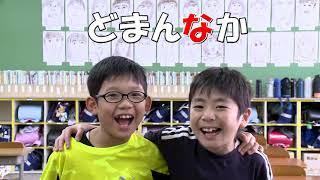 日本のど真ん中!辰野町!