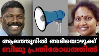Video ആ തീരുമാനം അബദ്ധമോ ? | Express Kerala MP3, 3GP, MP4, WEBM, AVI, FLV Maret 2019