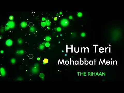 Video Hum teri mohabbat mein yun pagal rehte hain. By Arnab Barui. download in MP3, 3GP, MP4, WEBM, AVI, FLV January 2017