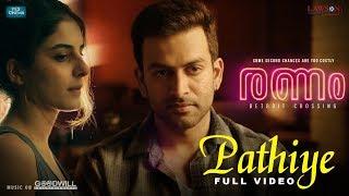 Video Pathiye   Full Video   Ranam   Nirmal Sahadev   Prithviraj Sukumaran   Isha Talwar   Jakes Bejoy MP3, 3GP, MP4, WEBM, AVI, FLV Desember 2018