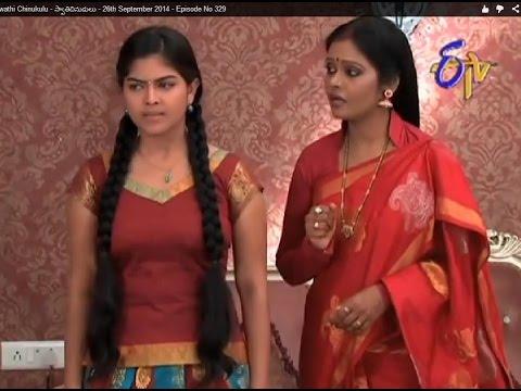 Swathi Chinukulu - ?????????????? - 26th September 2014 - Episode No 329 26 September 2014 10 PM