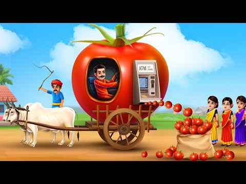 ATM - ANY TIME TOMATO MACHINE Comedy Story | Hindi Funny Videos | Moral Stories | Fairy Tales