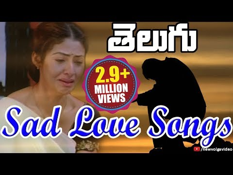 Video Sad Love Songs - Heart Touching Telugu Songs - 2016 download in MP3, 3GP, MP4, WEBM, AVI, FLV January 2017