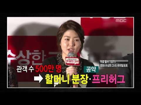 Section TV, Shim Eun-kyung, Jinyoung #15, 심은경, 진영 20140216 (видео)