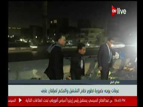 وزير النقل يتفقد مزلقان عارف على خط مرسى مطروح الإسكندرية