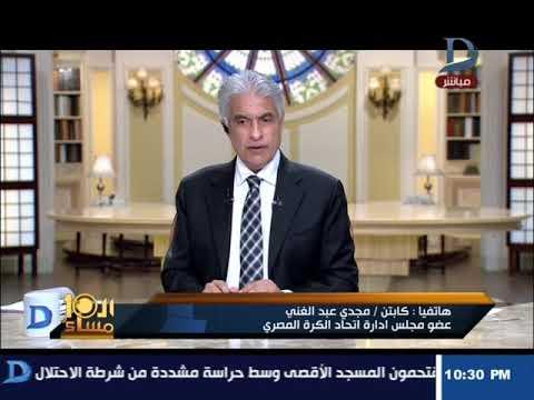 مجدي عبد الغني يؤكد تزوير تغريدة موجهة لمحمد صلاح على لسانه