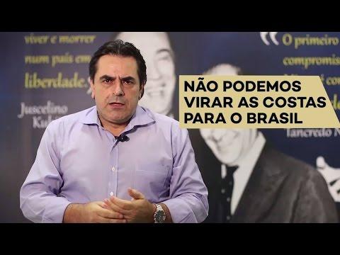 Domingos Sávio: se o problema é com o Brasil, é conosco também