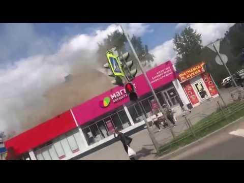 Горит Магнит на ул. 24-я Северная (13.06.2018) - DomaVideo.Ru