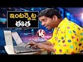 Bithiri Sathi Over Youth Spends Time On Internet | Conversation With Radha | Teenmaar News