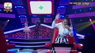 Coach Performance - Diamond Bling Bling  (Blind Auditions Week 1 | The Voice Kids Cambodia 2017)