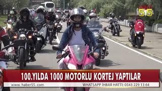 TÜRKİYE'NİN HER YERİNDEN GELEN MOTORCULAR SAMSUN'DA BULUŞTU
