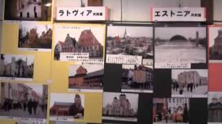 大島博写真展2・世界遺産見て歩る記2・ロシア編