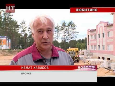 В Любытине продолжается строительство районной больницы