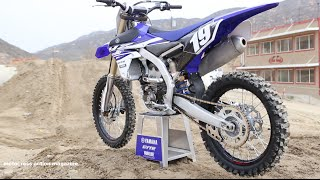 9. First Ride 2015 Yamaha YZ250F Motocross Action Magazine