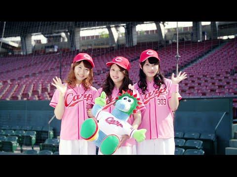 C-Girls2015(カープガールズニーゼロイチゴー) / Let's go! Red!~short ver.~