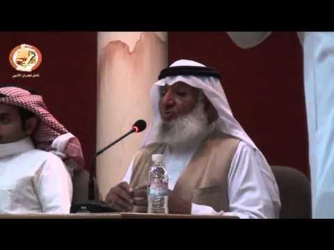 محاضرة عبد الله بن ثامر