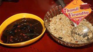 puli kaachal to make puliyodharai / tamarind rice- pulikachal - Thamil virundhu recipe