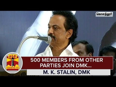 500-Members-from-Other-Parties-join-DMK-in-Presence-of-M-K-Stalin--Thanthi-TV