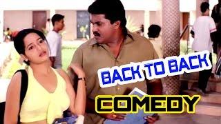 Video Back To Back Comedy Scenes || Nee Manasu Naku Telusu Movie MP3, 3GP, MP4, WEBM, AVI, FLV Maret 2018