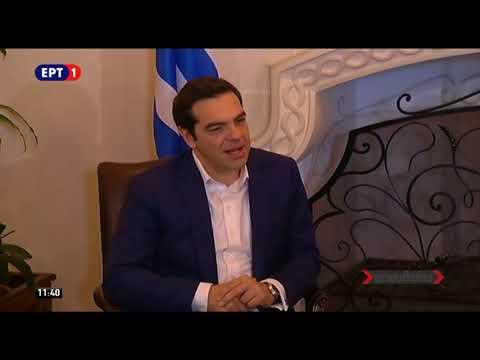 Αλ. Τσίπρας: Παράγει αποτελέσματα η στρατηγική των συνεργασιών