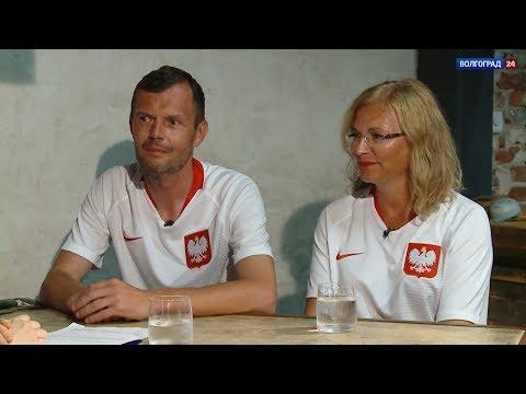Дни Польши в Волгограде. Томаш Гражински и Иоланта Брода, футбольные болельщики из Польши