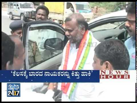 Irresponsible statement from H. Anjaneya _ discussion | News Hour (ನ್ಯೂಸ್ ಅವರ್) @ 7 part3