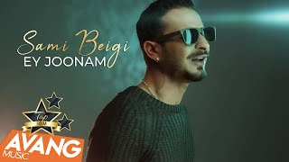 Ey Joonam Music Video Sami Beigi