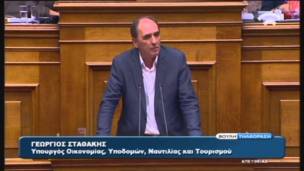 Γ. Σταθάκης (Υπ. Οικ.Υπ.Ναυτ. & Τουρ.) στη συζήτηση για τη Συμφωνία Χρηματοδότησης (14/8/15)