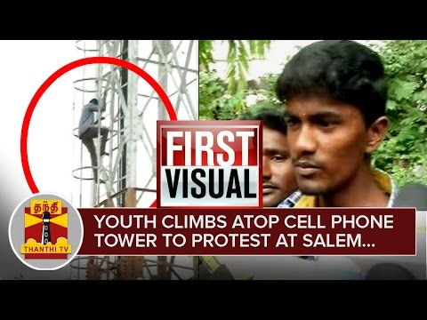 First-Visual-Salem-Youth-Climbs-atop-Mobile-Tower-to-protest-seeking-Road-Repair--Thanthi-TV