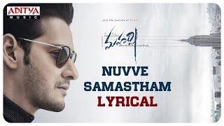 Video Nuvve Samastham Lyrical   Maharshi Songs    MaheshBabu, PoojaHegde    VamshiPaidipally MP3, 3GP, MP4, WEBM, AVI, FLV April 2019