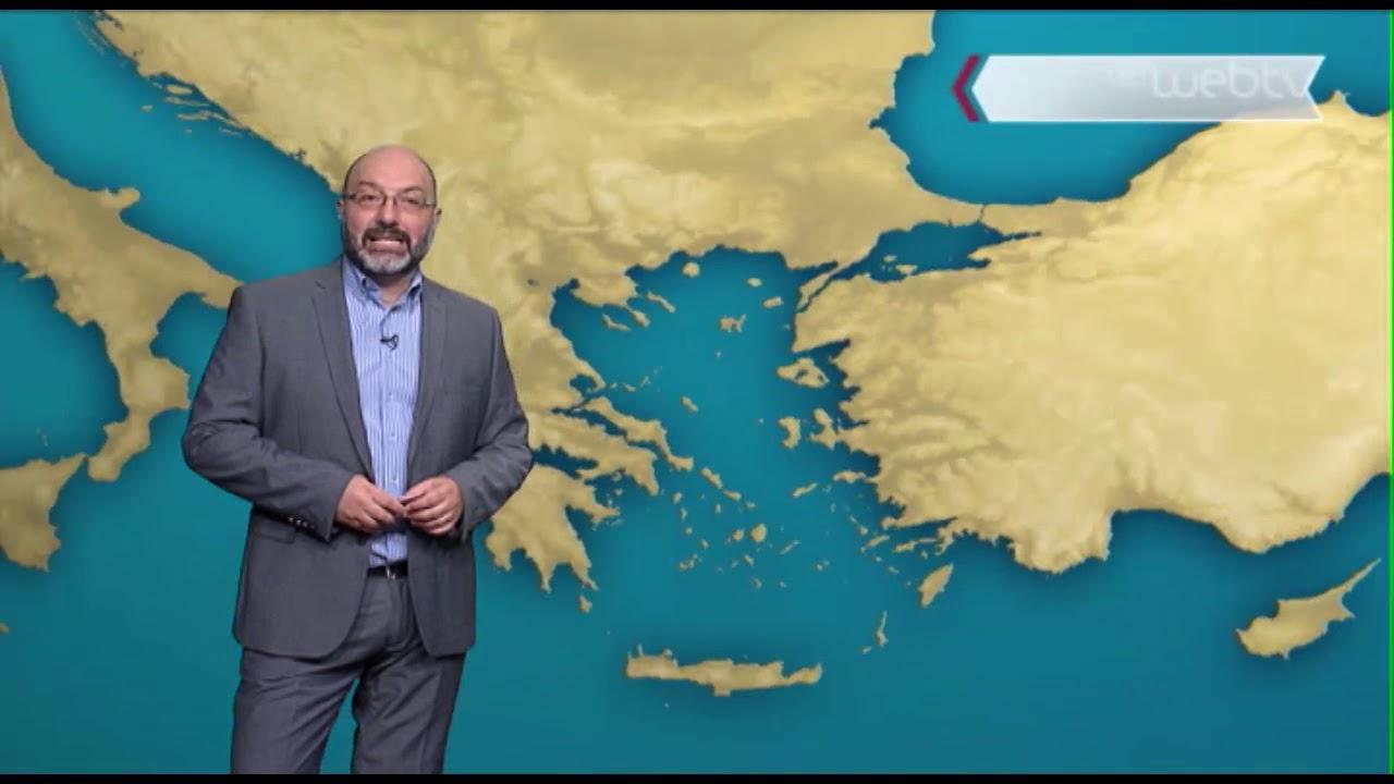 ΔΕΛΤΙΟ ΚΑΙΡΟΥ με τον Σάκη Αρναούτογλου 10.00 | 01/10/2019 | ΕΡΤ