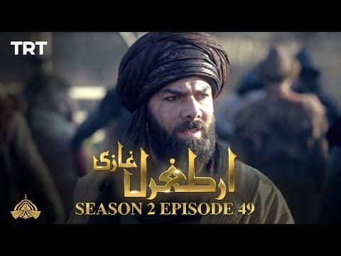 Ertugrul Ghazi Urdu | Episode 49| Season 2