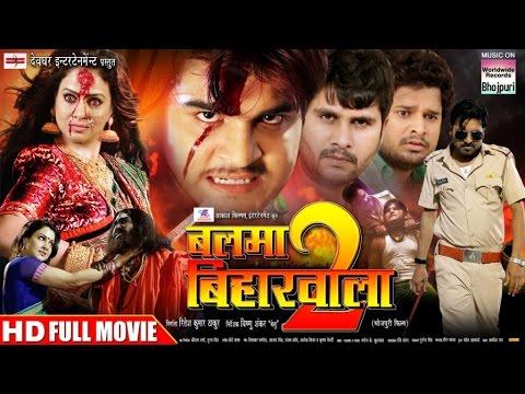 Download Full Bhojpuri Film A Balma Biharwala 2  Free and Watch Online