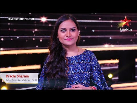 Sabse Smart Kaun | Winner – Prachi Sharma